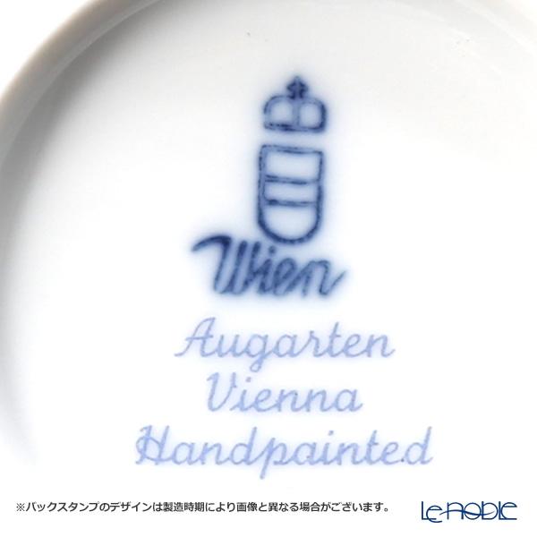 Augarten (AUGARTEN) Maria Theresa orange (50982) rose Sugar Bowl 0.25 L (062 mortalt-sheip)