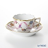 Herend 'Flower Garland with Ribbon' Pink FLR-X2 00711-0-00 Mocha Coffee Cup & Saucer 100ml
