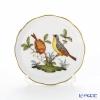 Herend Rothchild bird RO-7 00341-0-00 Plate 10 cm
