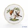 Herend Rothchild bird RO-12 00341-0-00 Plate 10 cm