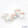 Herend BZSO Tea set