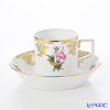 Herend TEC 02757-0-00 Coffee Cup & Saucer 130 cc