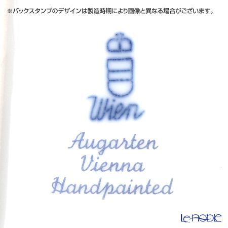 Augarten 'Wiener (Viennese) Flower' Binweed Rectangular Dish 6x7.5cm