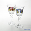 Bohemia Crystal 'Luster High Enamel' Red & Blue Wine Glass 130ml (set of 2)
