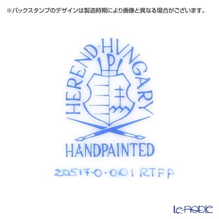 ヘレンド ローズチューリップ ピンク RTFP 20517-0-00プレート 19cm