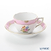 Herend 'Rose Tulip' Pink RTFP 20711-0-00 Mocha Coffee Cup & Saucer 100ml
