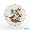 Herend Rothchild bird RO-8 00341-0-00 Plate 10 cm
