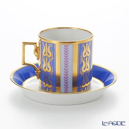 アウガルテン(AUGARTEN) マリーアントワネット(6743E)コーヒーカップ&ソーサー(098)