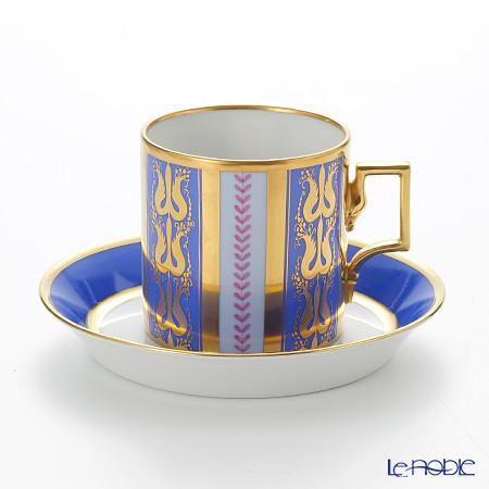 アウガルテン(AUGARTEN) マリーアントワネット(6743E) コーヒーカップ&ソーサー(098)