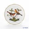 Herend Rothchild bird RO-9 00341-0-00 Plate 10 cm