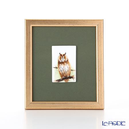 ヘレンド MID-37 08198-0-00 陶板 フクロウ(ブラウン)