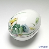 Meissen 'Woodland Flora' 614501/52282 Lying Egg Box