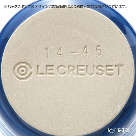 ル・クルーゼ(LeCreuset) ラムカン10cm マルセイユブルー