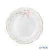 Herend 'Eden Simple (Flower Ribbon)' Pink EDENPS-2 20517-0-00 Plate 19cm