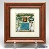 Enamel Cloisonne (Kyoto Shippo Art) Green Board 32.5x32.5cm