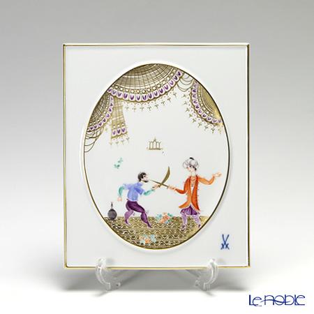 マイセン(Meissen) 陶板 680710/53n32 アラビアンナイト 18×15cm Motiv No.15