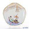 Meissen 'Arabian Nights' [Motif No.6] 680710/23501/06 Plate 18cm