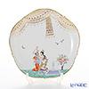 Meissen 'Arabian Nights' [Motif No.10] 680710/23501/10 Plate 18cm
