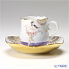 Meissen 'Arabian Nights' [Motif No.9] 68071023582 Coffee Cup & Saucer 200ml