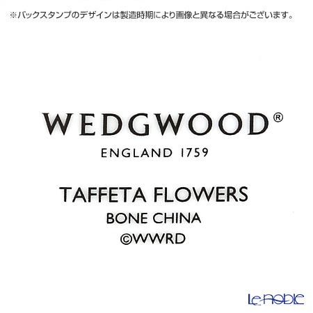 ウェッジウッド(Wedgwood) タフェッタ フラワーティーポット S 600cc