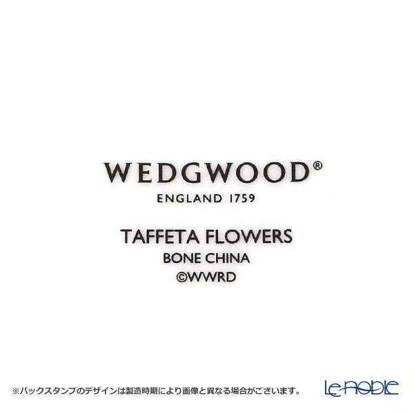 ウェッジウッド(Wedgwood) タフェッタ フラワークリーマー(ティー) S 150cc