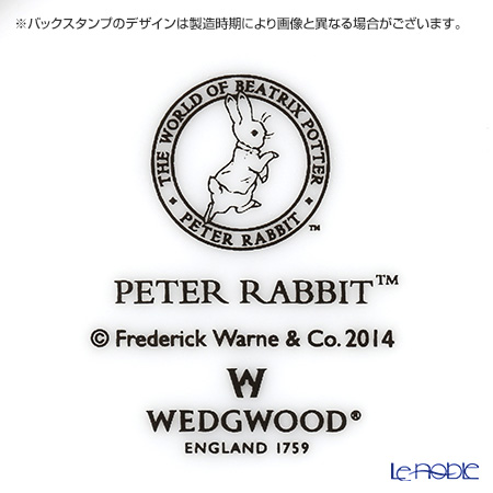 ウェッジウッド(Wedgwood) ピーターラビットマグ(ボーイズ) 210ml