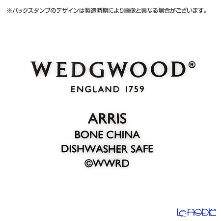 ウェッジウッド(Wedgwood) アリスティーカップ&ソーサー