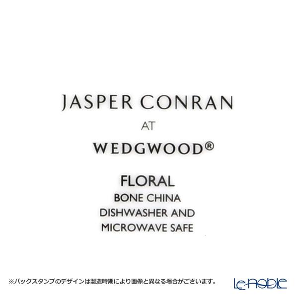 ウェッジウッド(Wedgwood) ジャスパーコンラン フローラルボウル 22cm