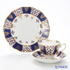 Royal Albert '100 Years Of Royal Albert - 1900 Regency Blue New' Cobalt Tea Cup & Saucer, Plate (set of 2 for 1 person)