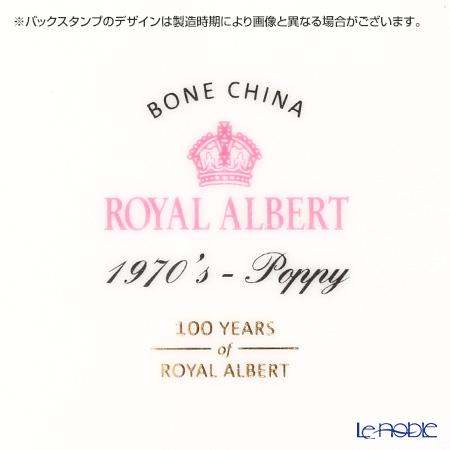 ロイヤル・アルバート 100年記念コレクションティーカップ&ソーサー & プレートセット(1970年 ポピー) NEW