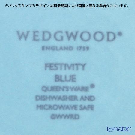 ウェッジウッド(Wedgwood) フェスティビティ ブルーオクタゴナルディッシュ 12cm