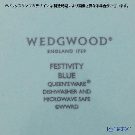 ウェッジウッド(Wedgwood) フェスティビティ ブルーボウル 15cm