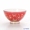Wedgwood Wonderlust Crimson Jewel Bowl 11cm
