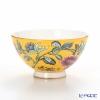 Wedgwood Wonderlust Yellow Tonquin Bowl 11cm