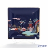 Wedgwood Wonderlust Blue Pagoda Tray 14.5cm