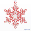 Holiday ornament Wedgwood (Wedgwood) Snowflake-Red