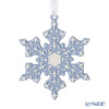 Wedgwood 'Christmas - Snowflake' Blue x White Ornament