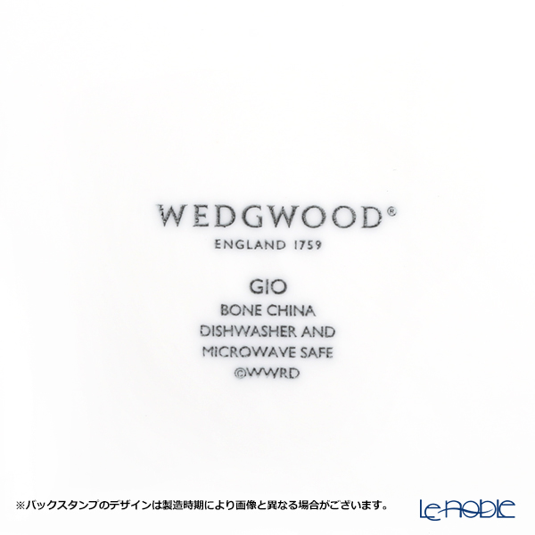 ウェッジウッド(Wedgwood) ジオジャグ