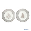 Wedgwood 'Winter White' Plate 20.5cm (set of 2 patterns)