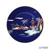 Wedgwood 'Wanderlust - Blue Pagoda' Plate 20.5cm
