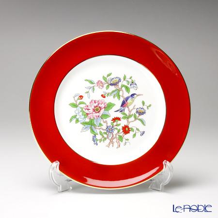 Aynsley Pembroke Oban Plate 8.25