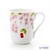 Aynsley Cherry Blossom Happiness Mug