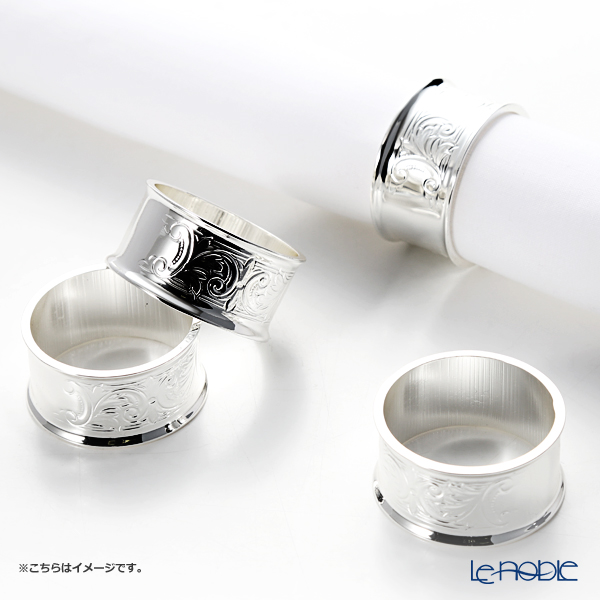 Queen Anne / Silver Plated '0/902' Napkin Ring 5cm (set of 4)