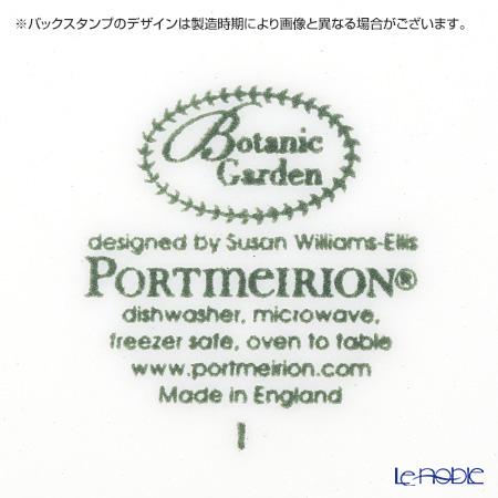 Portmeirion 'Botanic Garden - Treasure Flower' Plate 21.5cm