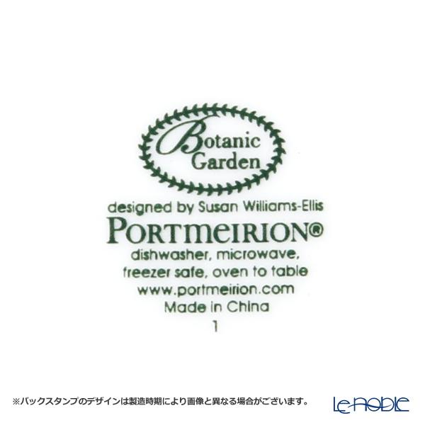 Portmeirion 'Botanic Garden - Cyclamen' Vase H12.5cm