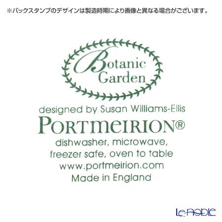 Portmeirion 'Botanic Garden - Lilac' Heart Dish