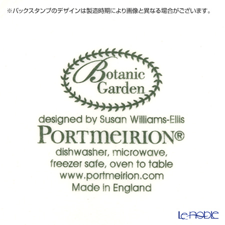 Portmeirion 'Botanic Garden - Forget Me Not' Storage Jar H7.5cm