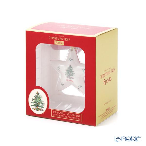 Spode 'Christmas Tree' Star Ornament 7.5cm
