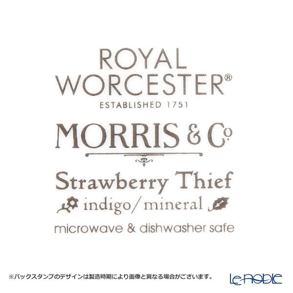 Royal Worcester x William Morris 'Strawberry Thief' Indigo Blue Mug 350ml