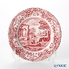 Spode 'Cranberry Italian' Red Plate 19cm